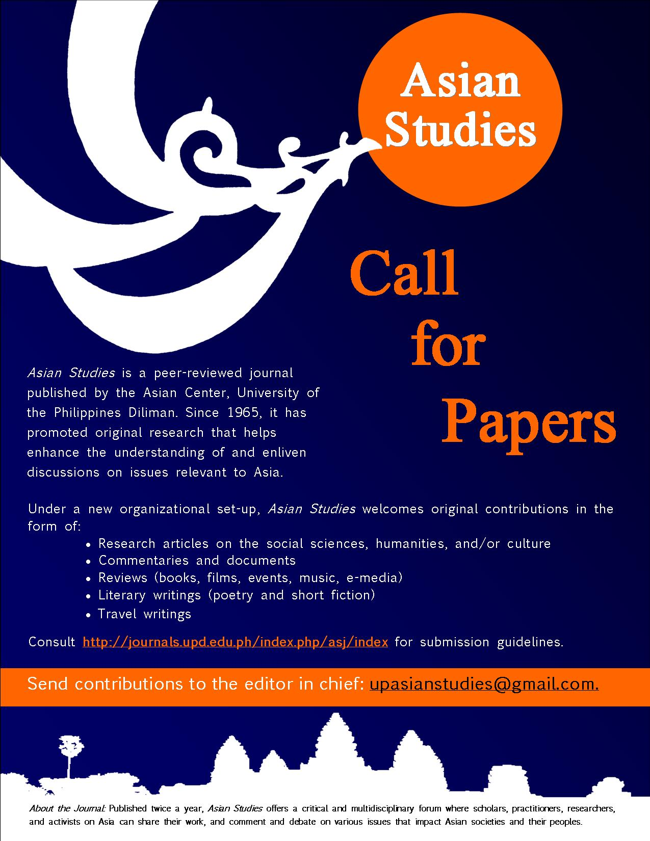 calls for research papers