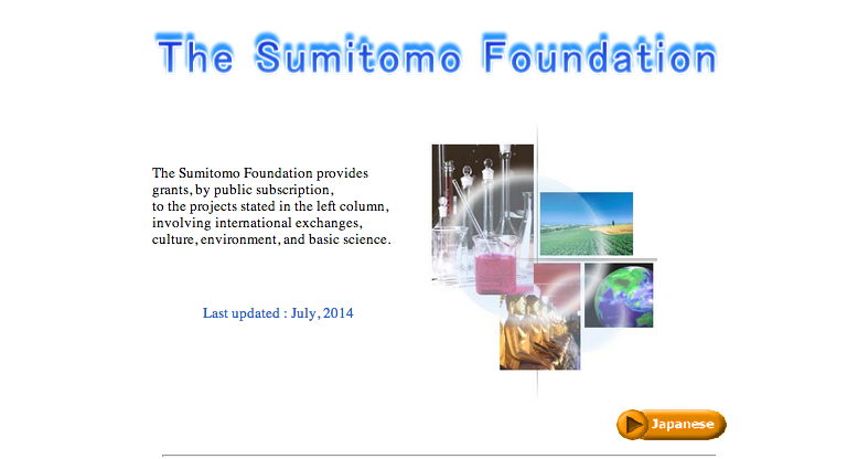 "The Sumitomo Foundation is now accepting applications for the FY 2014 Grant for ""Japan-related Research Projects"""