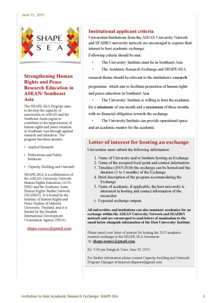 Invitation to Host Academic Research Exchange_Page_2