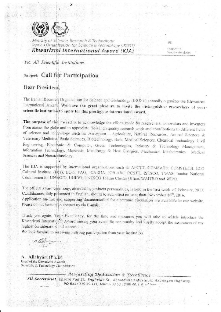 Call for Participation to the 30th Khwarizmi International Award